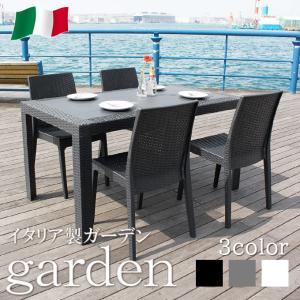 ガーデンテーブルセット ガーデンチェアセット 5点セット パラソル穴付き プラスティック ラタン調 ガーデンセット おしゃれ 人気 riverp