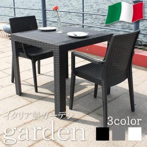 ガーデンテーブルセット ガーデンチェアセット 3点セット パラソル穴付き プラスティック ラタン調 ガーデンセット 肘付き おしゃれ 人気 riverp