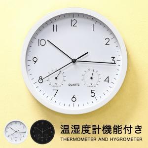 温度、湿度をチェックできる多機能掛け時計。  ■サイズ 本体サイズ:幅25.4×高さ25.4×厚み4...