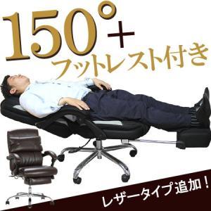 オフィスチェア オフィスチェアー 社長椅子 パソコンチェアー パソコンチェア メッシュチェアー|riverp