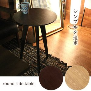 サイドテーブル ローテーブル ラウンド 丸 円形 コーヒーテーブル 北欧 アンティーク|riverp