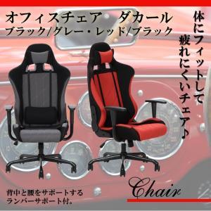 レーシングチェアー オフィスチェアー パソコンチェアー 椅子 PCチェア OAチェア|riverp