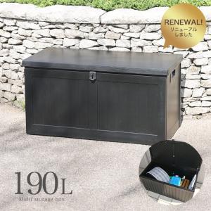 ゴミ箱 屋外 ダストボックス 収納ボックス 収納ベンチ ストッカー 防水 大容量 大型 おしゃれ m...