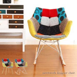 パッチワークチェアー パッチワーク 椅子|riverp