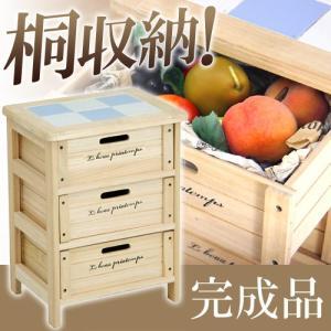 木製 3段 ボックス ナチュラル hf05-002(n)|riverp