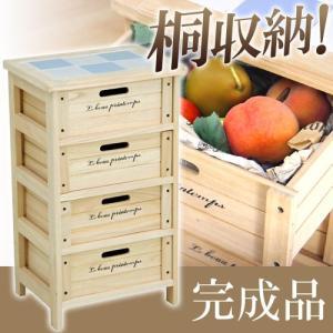 木製 4段 ボックス ナチュラル hf05-003(n) 68094|riverp
