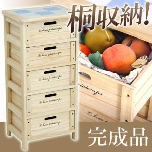 木製 5段 ボックス hf05-004(n) チェスト 収納 68095|riverp