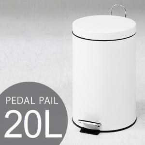 20l ステンレス製 ごみ箱 ゴミ箱 ゴミ箱 ダストボックス