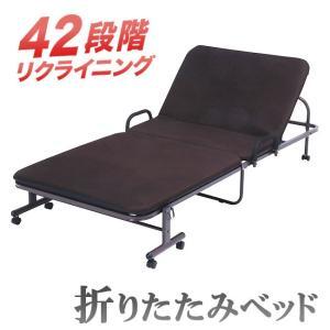折りたたみベッド 簡易ベッド シングル リクライニングベッド コンパクト キャスター付き ワンタッチ...