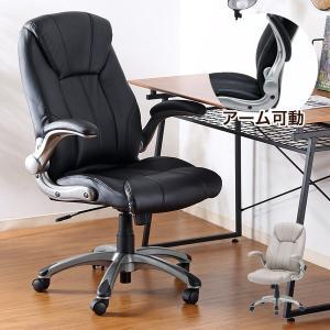 オフィスチェアー ハイバックチェア 社長椅子 パソコンチェアー|riverp