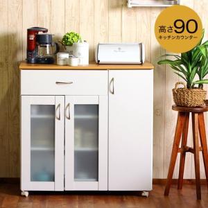 収納  キッチンカウンター キッチンワゴン 食器棚 幅約90cm|riverp