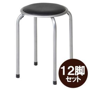 パイプ丸イス 12脚セット パイプ会議イス パイプ椅子|riverp