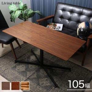 ソファテーブル 北欧 カフェテーブル ミッドセンチュリー ローテーブル|riverp