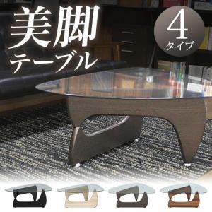 ローテーブル イサム・ノグチ ガラステーブル センターテーブル  デザイナーズ ジェネリック家具 北欧|riverp