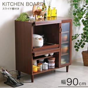 キッチンボード 90幅 食器棚 キッチン収納 キッチンキャビネット スライド 炊飯器|riverp