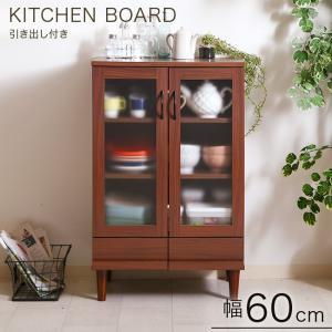 キッチンボード 60幅 食器棚 キッチン収納 キッチンキャビネット 棚可動 引き出し付き|riverp