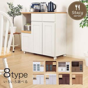 キッチンカウンター 食器棚 カウンターテーブル レンジ台 幅90cm おしゃれ 下収納 間仕切り ロータイプ キャスター付き 人気の写真