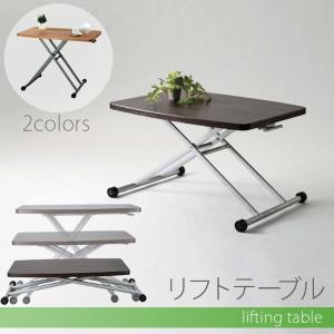 昇降式テーブル 昇降 テーブル 高さが変えられる リフト テーブル 作業台 90cm キャスター ガス圧 ナチュラル 木目 リフティングテーブル アップダウンテーブル|riverp