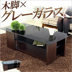 ガラステーブル ミッドセンチュリー グレーガラス ガラス製 ...