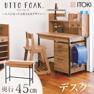 イトーキ ITOKI 学習机 学習デスク 勉強机 パソコンデスク コンパクト シンプル おしゃれ 幅100cm 奥行60cm ウットフォーク ユニックデスク 机本体のみの写真