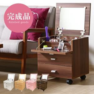 ドレッサー メイクボックス コスメボックス 鏡台 化粧台 鏡付き キャスター付き 完成品 おしゃれ かわいい 人気の写真