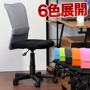 オフィスチェア パソコンチェア 学習椅子 デスクチェア 学習チェア メッシュ ハイバック 肘無し おしゃれ 人気