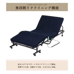 電動ベッド 折りたたみベッド 介護ベッド リク...の詳細画像2
