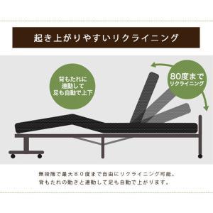 電動ベッド 折りたたみベッド 介護ベッド リク...の詳細画像3