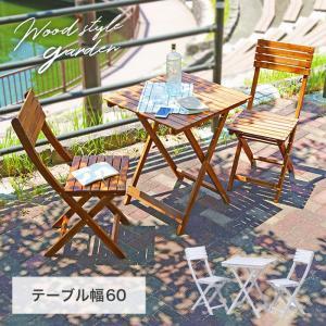 ガーデン3点セット ナチュラル ガーデン ガーデニング