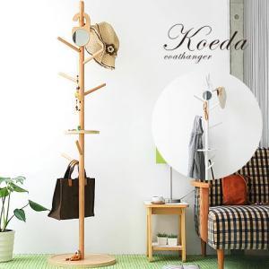 【鏡付きなので玄関にぴったり】自然の木をモチーフにしたデザイン!全2色★  洋服掛け スタンド 子供...