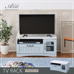 フレンチカントリー家具 テレビ台 幅80 フレンチスタイル ブルー&ホワイト|riverp