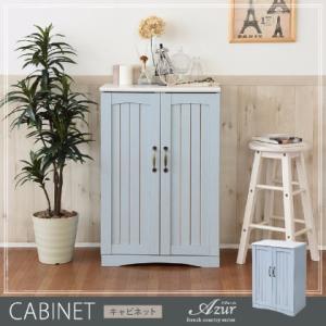 フレンチカントリー家具 キャビネット 幅60 フレンチスタイル ブルー&ホワイト|riverp