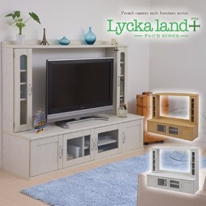 Lycka land 壁面収納テレビ台 ロータイプ160cm幅 riverp