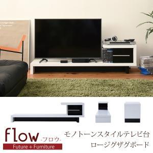 ZIGZAG 引出し付きローボード 鏡面仕上げ 40インチ対応 シンプル 薄型テレビ台|riverp