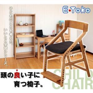 頭が良くなる椅子 E-Toko 木製 イス いす ベビーチェア riverp