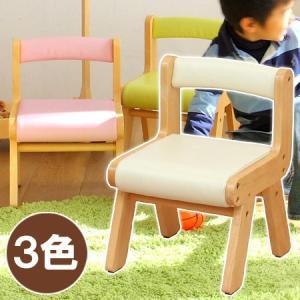 【ロータイプ】お子様も喜ぶデザインと座り心地!全3色★  キッズチェアー ベビーチェアー 豆椅子 子...