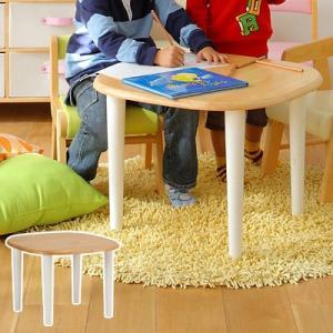 ローテーブル キッズテーブル かわいい丸脚のテーブル|riverp