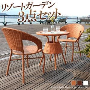 ガーデンテーブルセット 3点セット ガーデンセット riverp