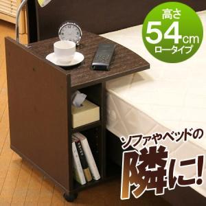 サイドテーブル マルチサイドテーブル パソコン台 ソファテーブル|riverp