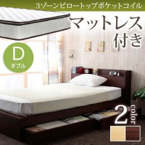ベッド ダブル マットレス付きダブルベッド 3ゾーン ピロートップ 収納付き 棚付き 宮付き コンセント付き riverp