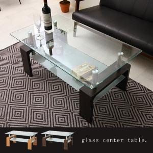 テーブル ガラステーブル センターテーブル 北欧 ローテーブル|riverp