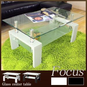 ガラステーブル ローテーブル 北欧 ガラス製 モ...の商品画像