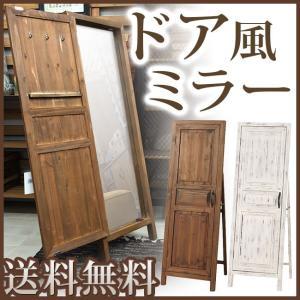 スタンドミラー アンティーク ドア風 扉付き 木製 姿見  ...