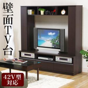 テレビ台 ハイタイプ 壁面テレビボード riverp