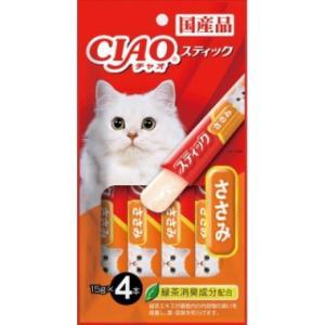 【いなばペット】チャオ スティック ささみ 15gx4P 4SC−83