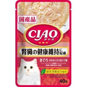 【いなばペット】チャオパウチ 腎臓の健康維持に配慮 まぐろ ささみ入り ほたて味 40g riverside