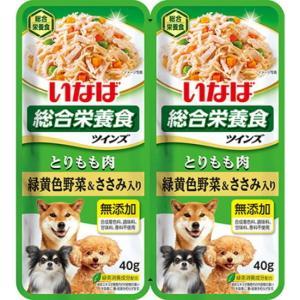 【いなばペット】ツインズ とりもも肉&緑黄色野菜 ささみ入り 40gx2P TW−03