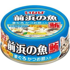 【いなばペット】前浜の魚 まぐろ かつお節入り 115gx48個(ケース販売) IWF−152|riverside