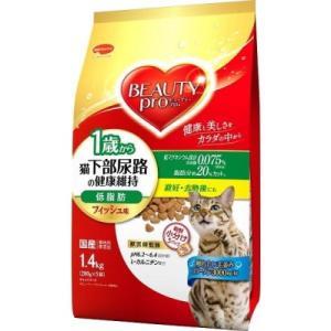 【日本ペット】ビューティープロ キャット 猫下部尿路の健康維持 低脂肪 1歳から 1.4kg(280...