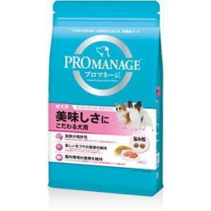 食べ飽きが生じやすい愛犬のために高品質な原材料を贅沢に使用。食べやすい小型粒で嗜好性アップ。美しい毛...
